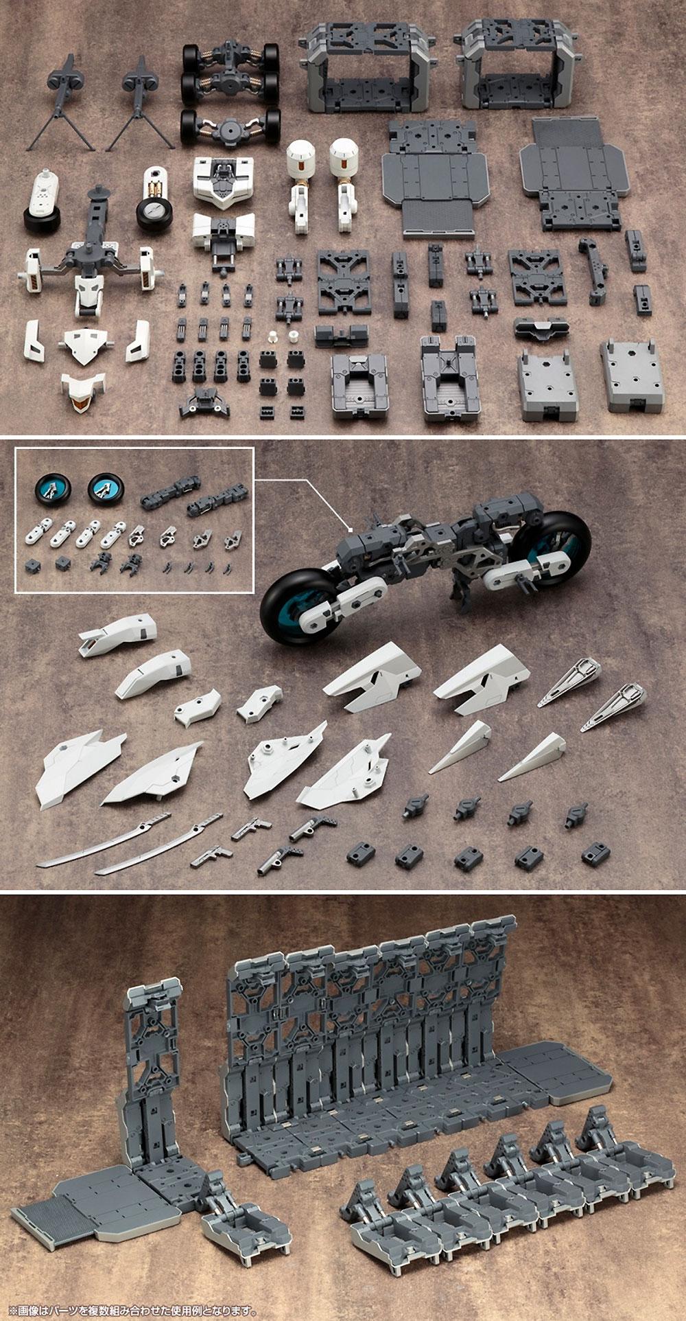 アームドブレイカープラモデル(コトブキヤギガンティックアームズNo.GT004)商品画像_1