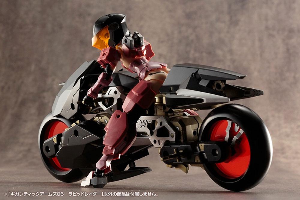 ラピッドレイダープラモデル(コトブキヤギガンティックアームズNo.GT006)商品画像_4