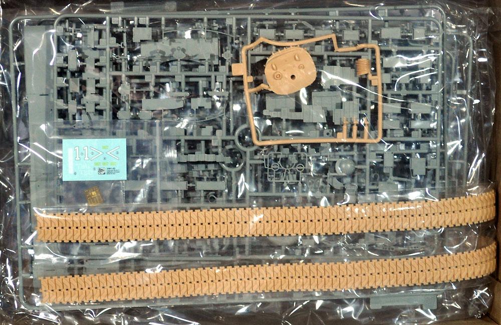 IDF M60 w/ERAプラモデル(ドラゴン1/35 MIDDLE EAST WAR SERIESNo.3581)商品画像_1