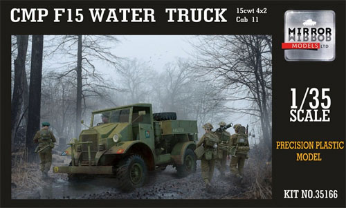 CMP F15 ウォーター トラック (No.11キャブ 15cwt 4X2)プラモデル(ミラーモデルズ1/35 AFVモデルNo.35166)商品画像