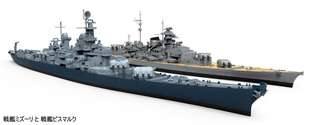 ドイツ海軍 戦艦 ビスマルクプラモデル(MENG-MODEL1/700 艦船No.PS-003)商品画像_3
