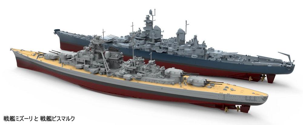 ドイツ海軍 戦艦 ビスマルクプラモデル(MENG-MODEL1/700 艦船No.PS-003)商品画像_4