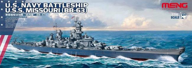 アメリカ海軍 戦艦 ミズーリ (BB-63)プラモデル(MENG-MODEL1/700 艦船No.PS-004)商品画像