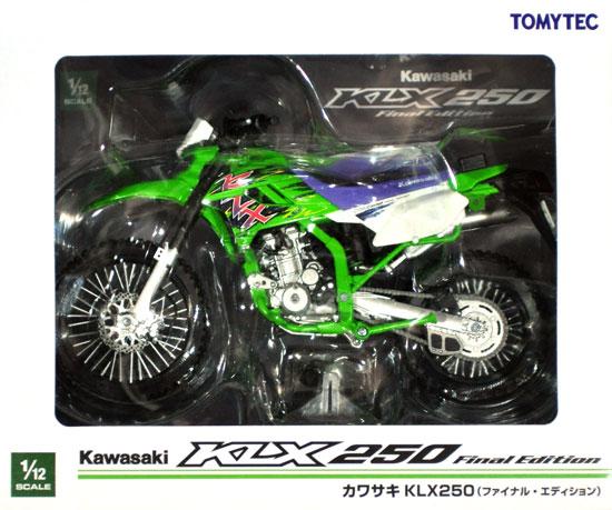 カワサキ KLX250 ファイナル・エディション完成品(トミーテック1/12 オートバイNo.26427)商品画像