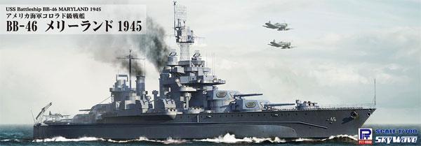 アメリカ海軍 コロラド級戦艦 BB-46 メリーランド 1945プラモデル(ピットロード1/700 スカイウェーブ W シリーズNo.W199)商品画像