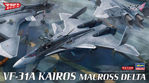 VF-31A カイロス マクロスΔプラモデル(ハセガワ1/72 マクロスシリーズNo.65838)商品画像