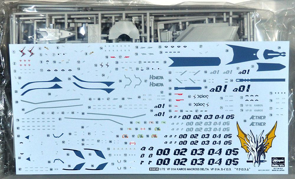 VF-31A カイロス マクロスΔプラモデル(ハセガワ1/72 マクロスシリーズNo.65838)商品画像_1