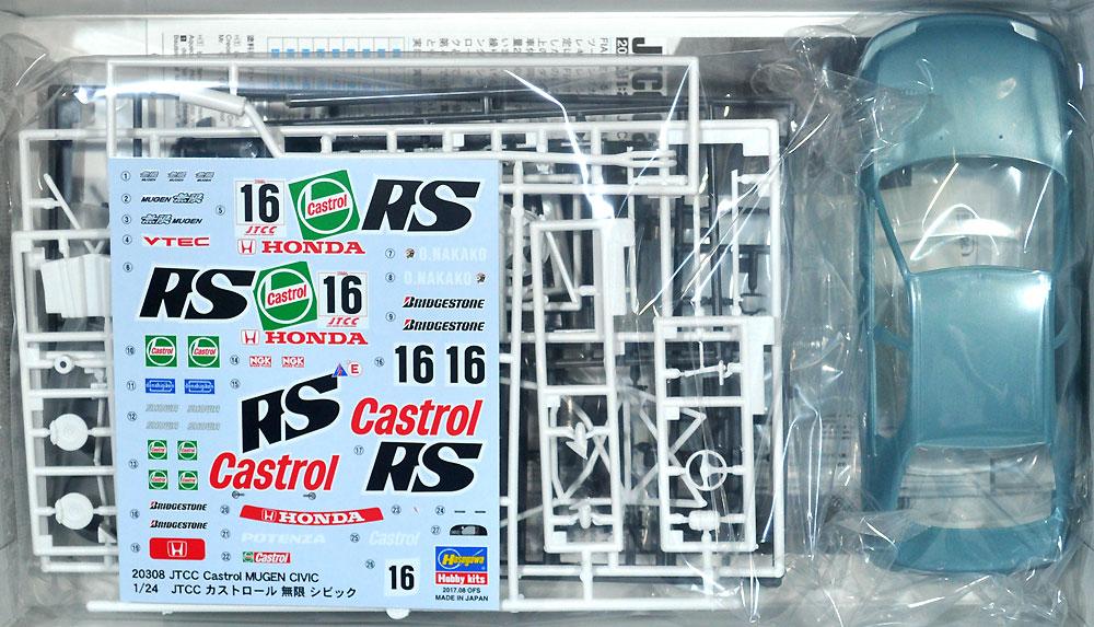 JTCC カストロール 無限 シビックプラモデル(ハセガワ1/24 自動車 限定生産No.20308)商品画像_1