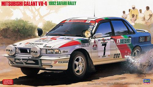 三菱 ギャラン VR-4 1992 サファリラリープラモデル(ハセガワ1/24 自動車 限定生産No.20307)商品画像