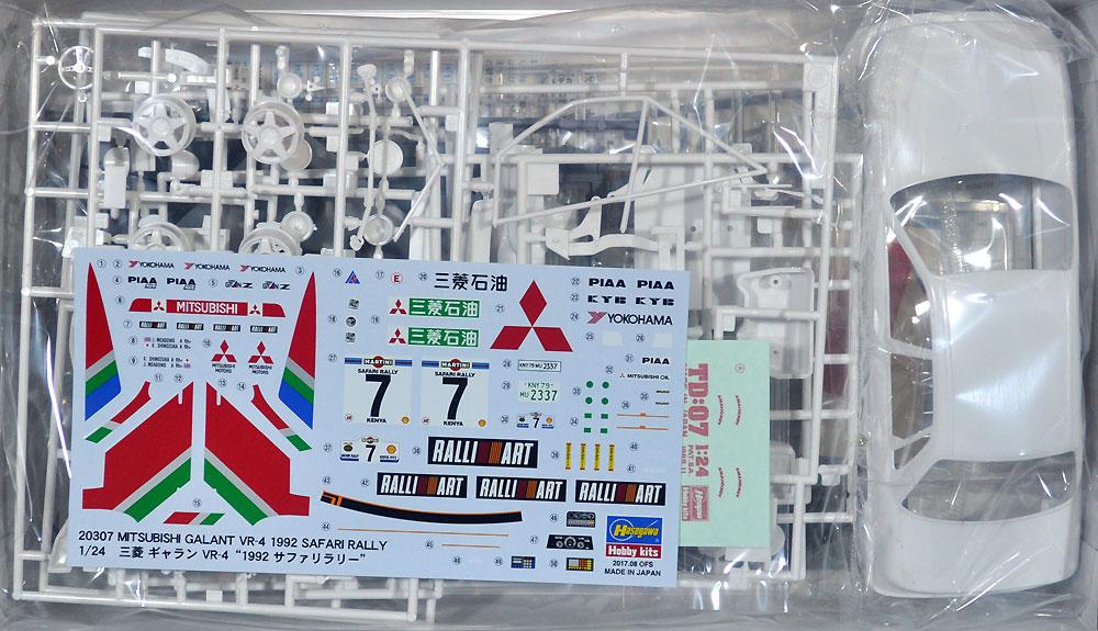 三菱 ギャラン VR-4 1992 サファリラリープラモデル(ハセガワ1/24 自動車 限定生産No.20307)商品画像_1