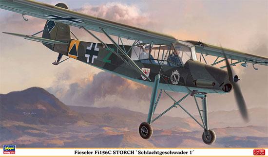 フィーゼラー Fi156C シュトルヒ 第1地上攻撃航空団プラモデル(ハセガワ1/32 飛行機 限定生産No.08250)商品画像
