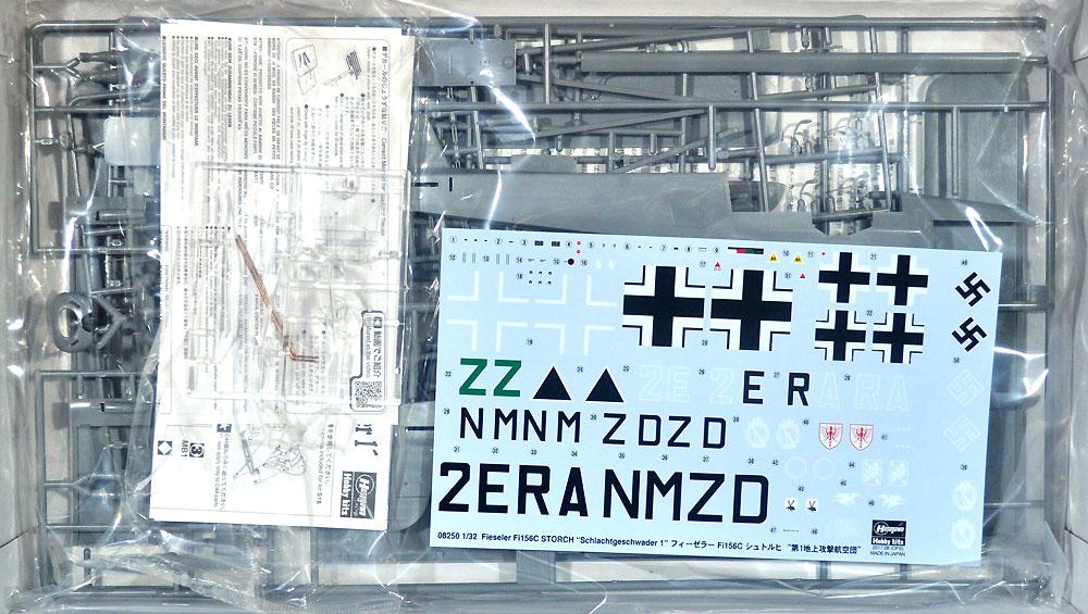 フィーゼラー Fi156C シュトルヒ 第1地上攻撃航空団プラモデル(ハセガワ1/32 飛行機 限定生産No.08250)商品画像_1
