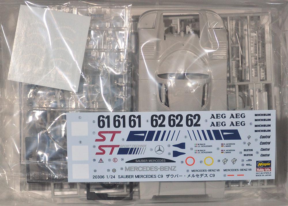 ザウバー メルセデス C9プラモデル(ハセガワ1/24 自動車 限定生産No.20306)商品画像_1