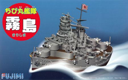 ちび丸艦隊 霧島プラモデル(フジミちび丸艦隊 シリーズNo.ちび丸-008)商品画像