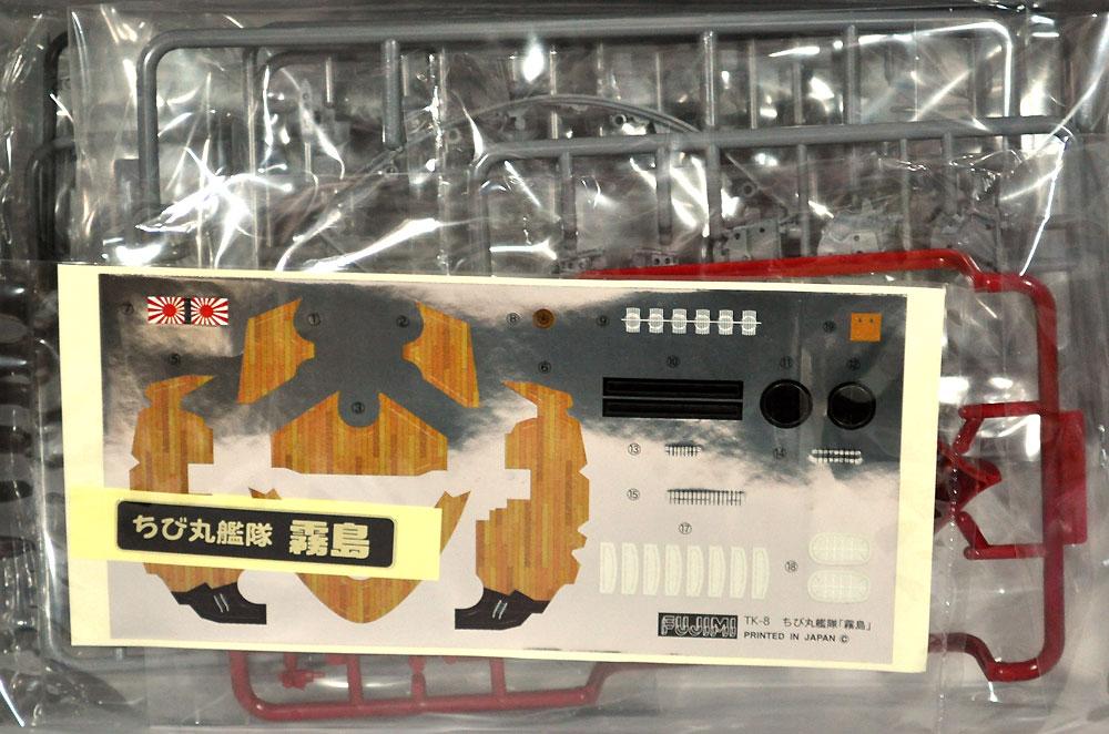 ちび丸艦隊 霧島プラモデル(フジミちび丸艦隊 シリーズNo.ちび丸-008)商品画像_1
