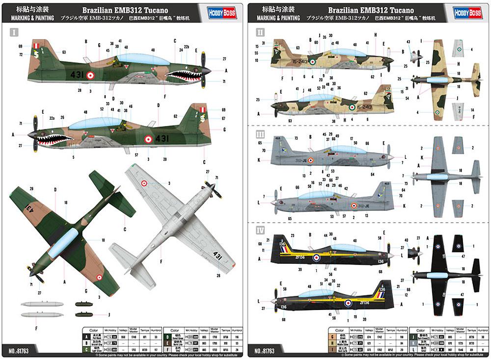 ブラジル空軍 EMB-312 ツカノプラモデル(ホビーボス1/48 エアクラフト プラモデルNo.81763)商品画像_1