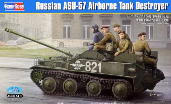 ロシア ASU-57 空挺対戦車自走砲プラモデル(ホビーボス1/35 ファイティングビークル シリーズNo.83896)商品画像