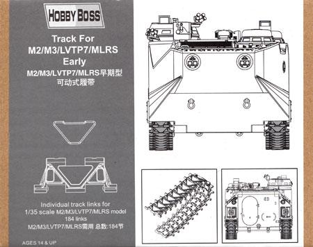 M2/M3/LVTP7/MLRS 初期型 キャタピラプラモデル(ホビーボス1/35 キャタピラNo.81008)商品画像