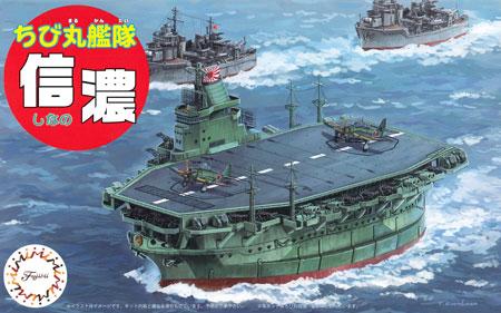 ちび丸艦隊 信濃プラモデル(フジミちび丸艦隊 シリーズNo.ちび丸-035)商品画像