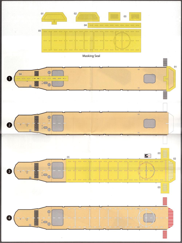 日本海軍 航空母艦 龍驤 第二次改装時 純正木甲板シール木製甲板(フジミ1/700 グレードアップパーツシリーズNo.128)商品画像_3