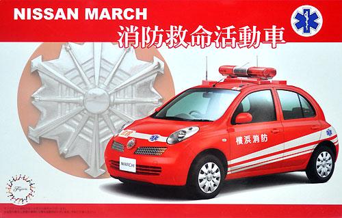 ニッサン マーチ 消防救命活動車プラモデル(フジミ1/24 インチアップシリーズNo.257)商品画像