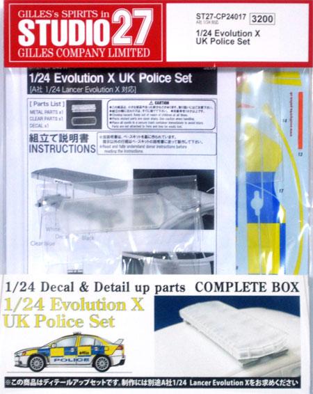 三菱 ランサー エボリューション X 英国警察セットメタル(スタジオ27ツーリングカー/GTカー デティールアップパーツNo.CP24017)商品画像