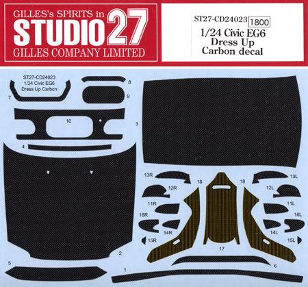 ホンダ シビック EG6 ドレスアップ カーボンデカールデカール(スタジオ27ツーリングカー/GTカー カーボンデカールNo.CD24023)商品画像