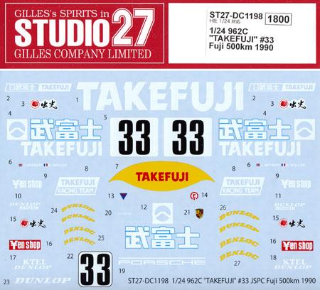 ポルシェ 962C TAKEFUJI 富士 500km 1990 デカールデカール(スタジオ27ツーリングカー/GTカー オリジナルデカールNo.DC1198)商品画像