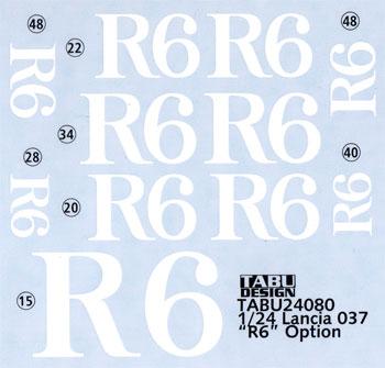 ランチア 037 R6 オプションデカール(タブデザイン1/24 デカールNo.TABU-24080)商品画像