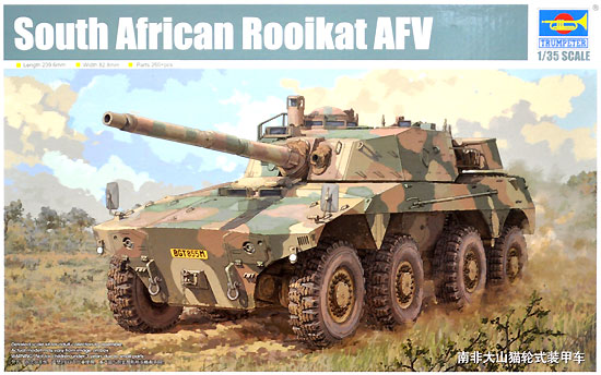 南アフリカ軍 ロイカット 8輪装甲車プラモデル(トランペッター1/35 AFVシリーズNo.09516)商品画像