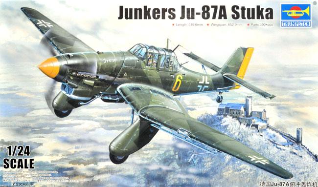 ユンカース Ju-87A シュトゥーカプラモデル(トランペッター1/24 エアクラフトシリーズNo.02420)商品画像