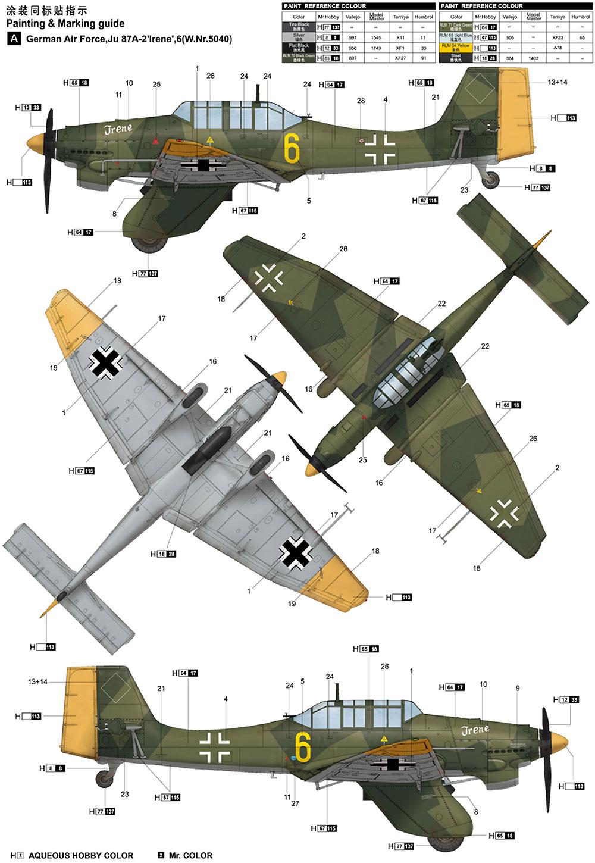 ユンカース Ju-87A シュトゥーカプラモデル(トランペッター1/24 エアクラフトシリーズNo.02420)商品画像_2