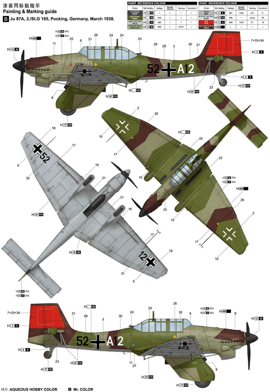 ユンカース Ju-87A シュトゥーカプラモデル(トランペッター1/24 エアクラフトシリーズNo.02420)商品画像_3