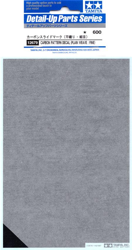 カーボンスライドマーク (平織り 細目)デカール(タミヤディテールアップパーツシリーズNo.12679)商品画像