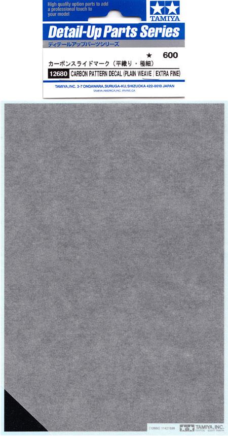 カーボンスライドマーク (平織り 極細)デカール(タミヤディテールアップパーツシリーズNo.12680)商品画像
