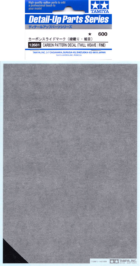 カーボンスライドマーク (綾織り 細目)デカール(タミヤディテールアップパーツシリーズNo.12681)商品画像