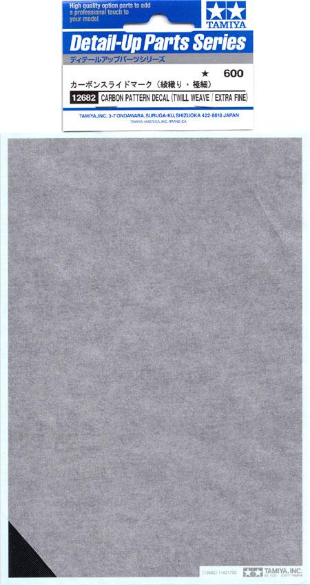カーボンスライドマーク (綾織り 極細)デカール(タミヤディテールアップパーツシリーズNo.12682)商品画像