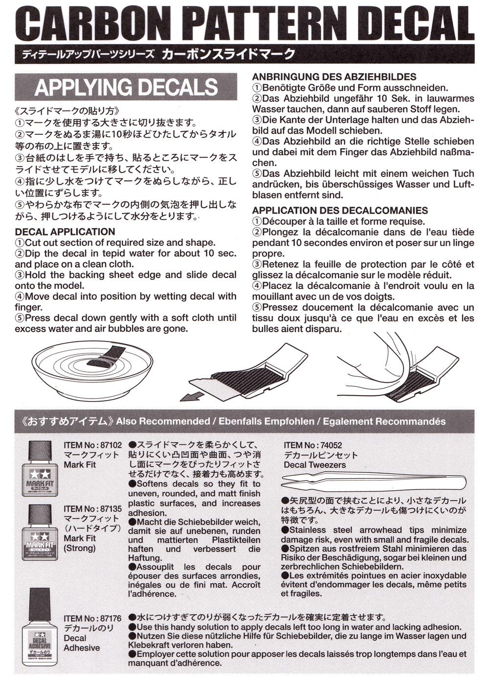 カーボンスライドマーク (綾織り 極細)デカール(タミヤディテールアップパーツシリーズNo.12682)商品画像_3