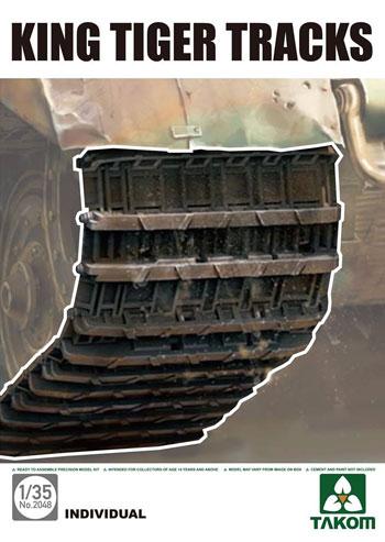 キングタイガー 履帯プラモデル(タコム1/35 ミリタリーNo.2048)商品画像