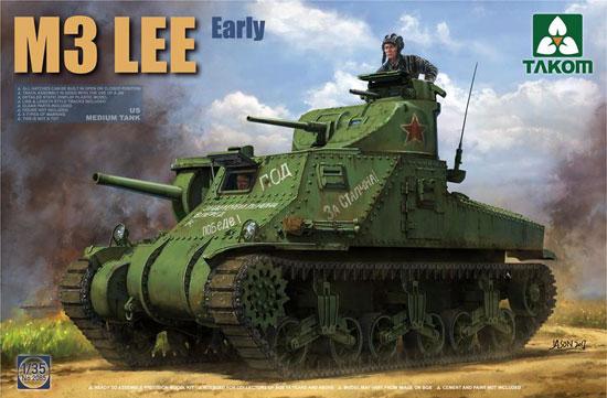 アメリカ中戦車 M3 リー 前期型プラモデル(タコム1/35 ミリタリーNo.2085)商品画像