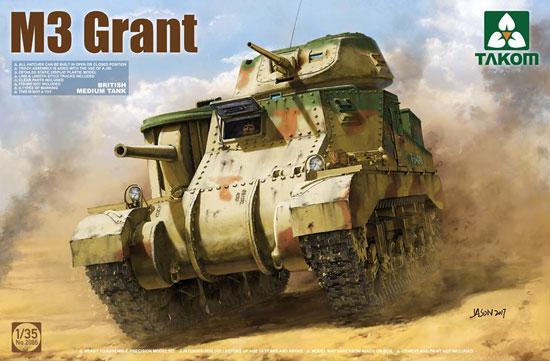 イギリス中戦車 M3 グラントプラモデル(タコム1/35 ミリタリーNo.2086)商品画像