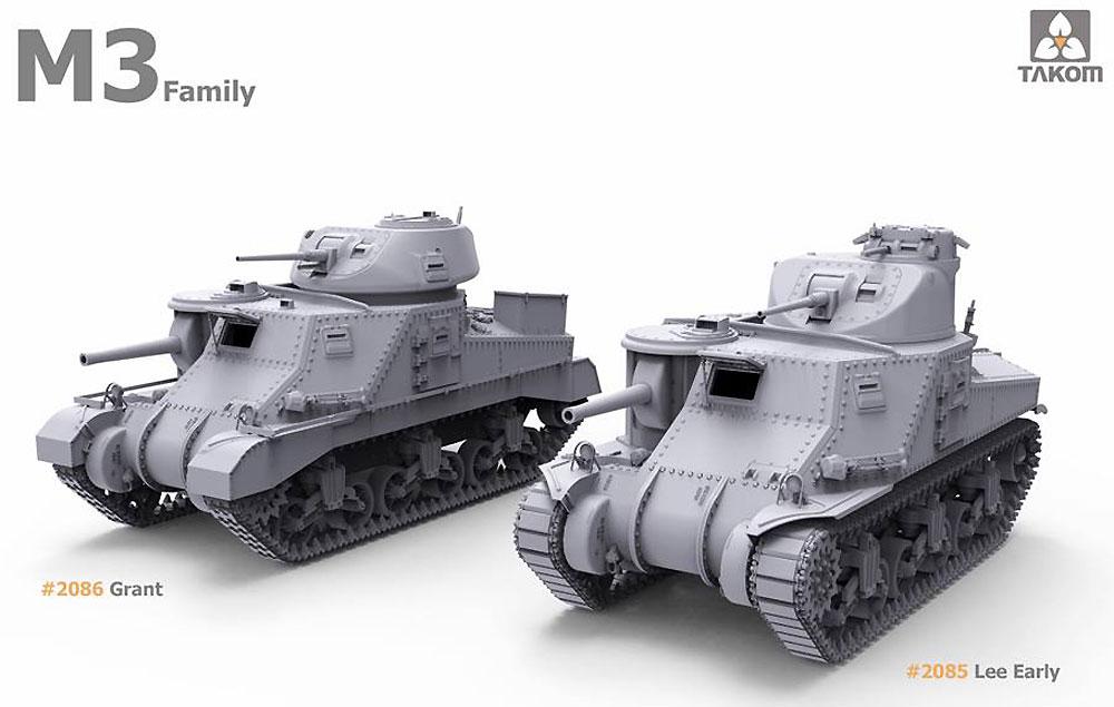 イギリス中戦車 M3 グラントプラモデル(タコム1/35 ミリタリーNo.2086)商品画像_4