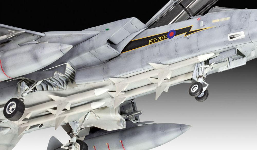 トーネード F.3 ADVプラモデル(レベル1/48 飛行機モデルNo.03925)商品画像_3