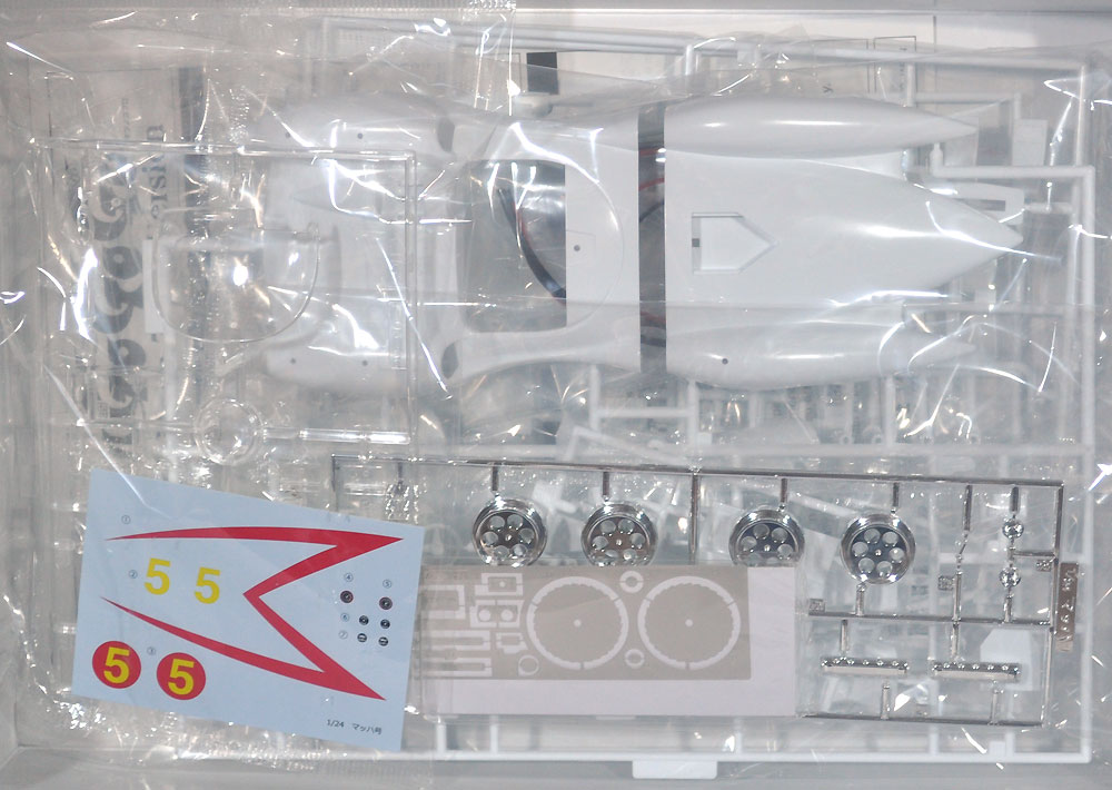 マッハ号 7 フルバージョンプラモデル(アオシマ1/24 マッハGoGoGoシリーズNo.054208)商品画像_1