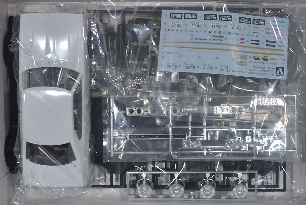 ニッサン KHGC211 スカイライン HT 2000 ターボ GT-E・S '81プラモデル(アオシマ1/24 ザ・モデルカーNo.旧056)商品画像_1