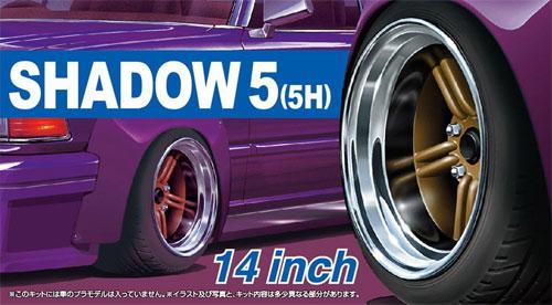 シャドー 5 (5H) 14インチプラモデル(アオシマザ・チューンドパーツNo.066)商品画像