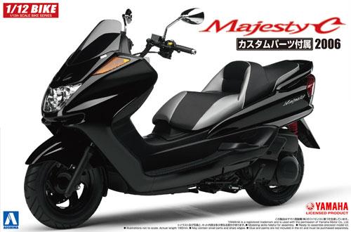 ヤマハ マジェスティ C カスタムパーツ付きプラモデル(アオシマ1/12 バイクNo.049)商品画像