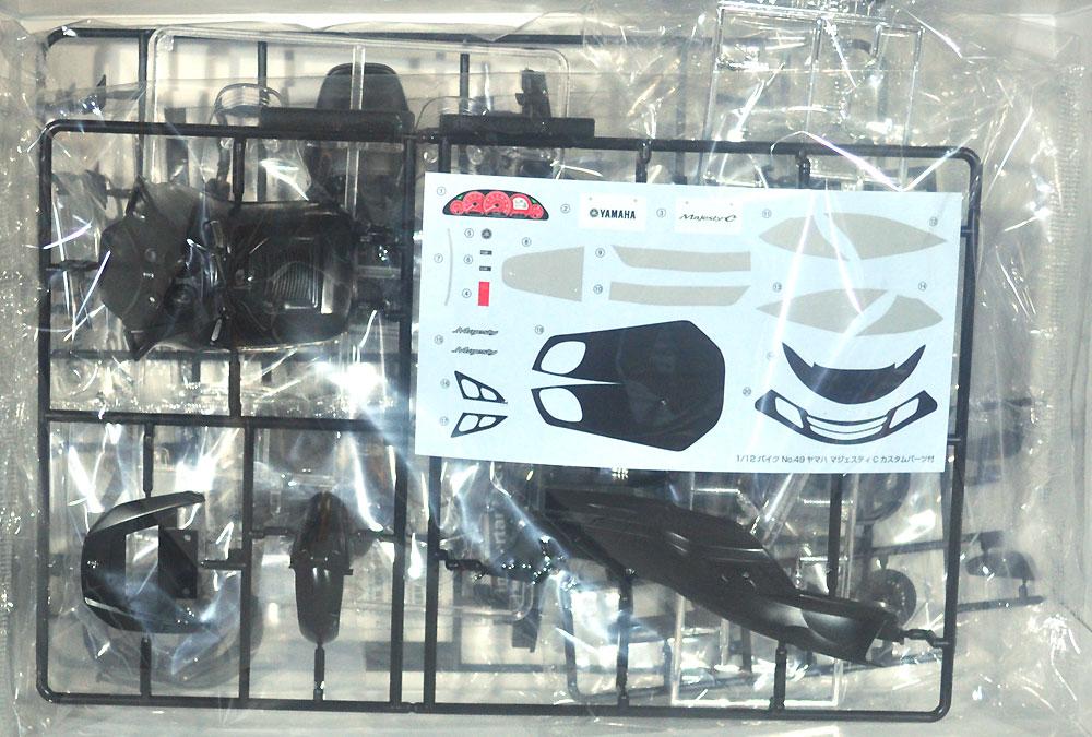 ヤマハ マジェスティ C カスタムパーツ付きプラモデル(アオシマ1/12 バイクNo.049)商品画像_1