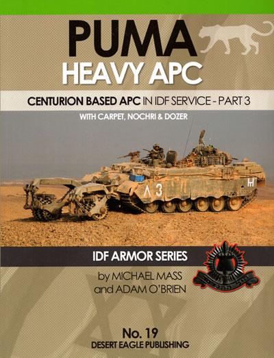 プーマ戦闘工兵車 IDF センチュリオンベースのAPC PART 3本(デザートイーグル パブリッシングIDF ARMOR SERIESNo.019)商品画像