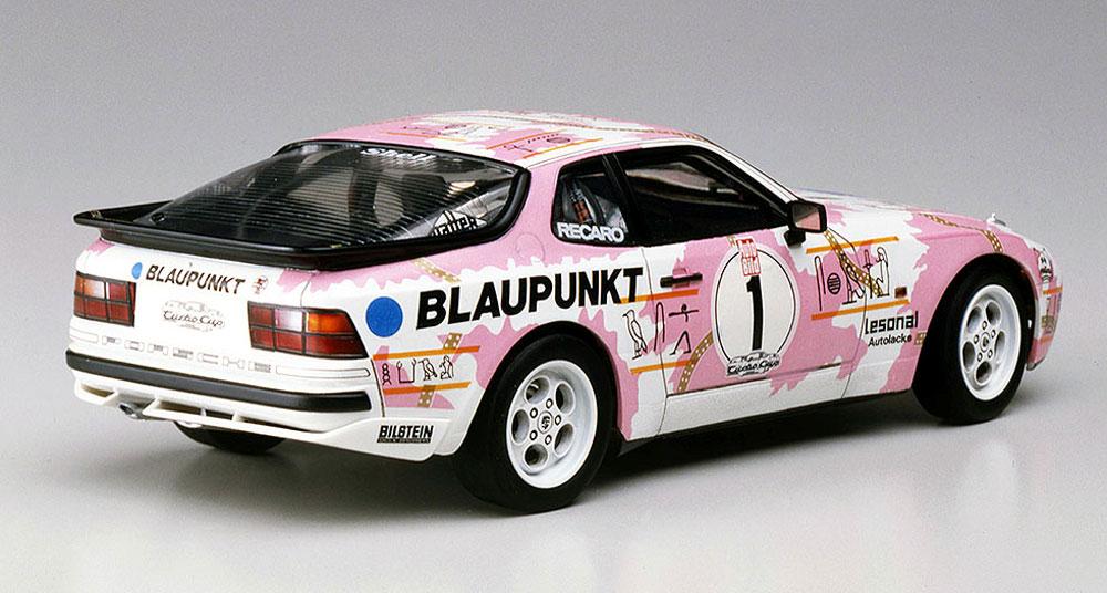 ポルシェ 944 ターボ レーシングプラモデル(ハセガワ1/24 自動車 限定生産No.20315)商品画像_4